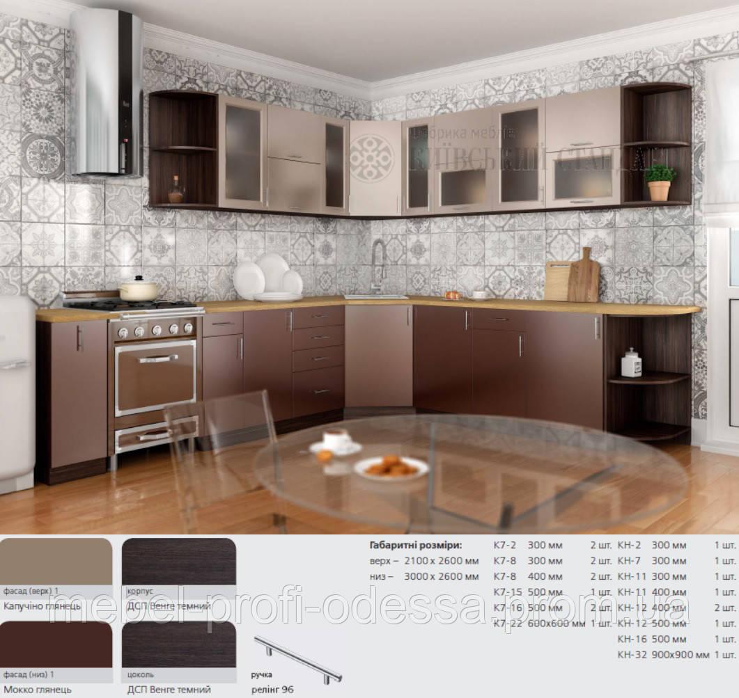 Кухня комплект 24 МДФ фасады, Кухни современного стиля, Пленочные мдф фасады, Кухня под заказ, наборные кухони