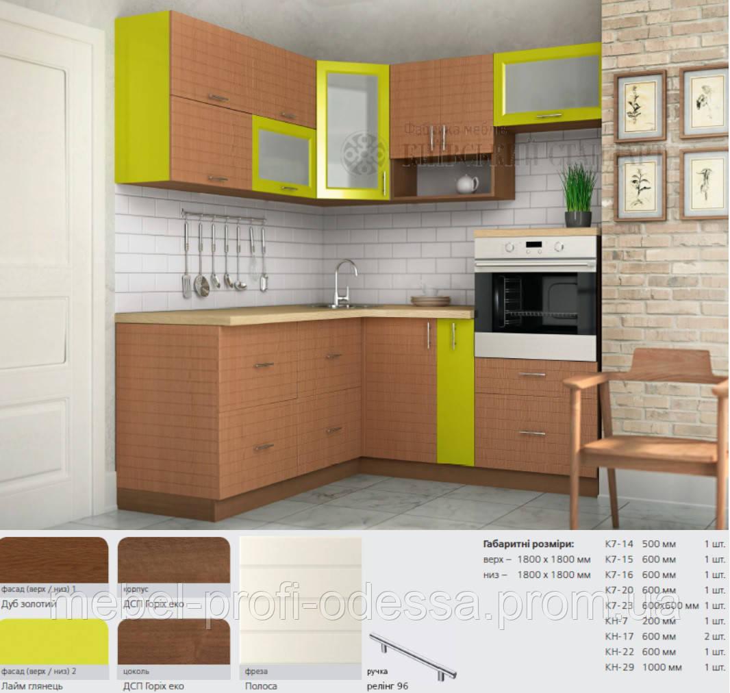 Кухня комплект 25 МДФ фасады, Кухни классического стиля, Пленочные мдф фасады, Кухня под заказ, наборные кухон