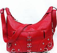 Женская сумка CC3537