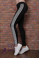 """Спортивные леггинсы большого размера """"CrossFit""""  Распродажа модели"""