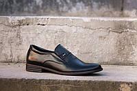 Шкіряні туфлі L-Niko, купляй заощаджуючи час! (доставка 1-2 дні) Качественная обувь с кожи!