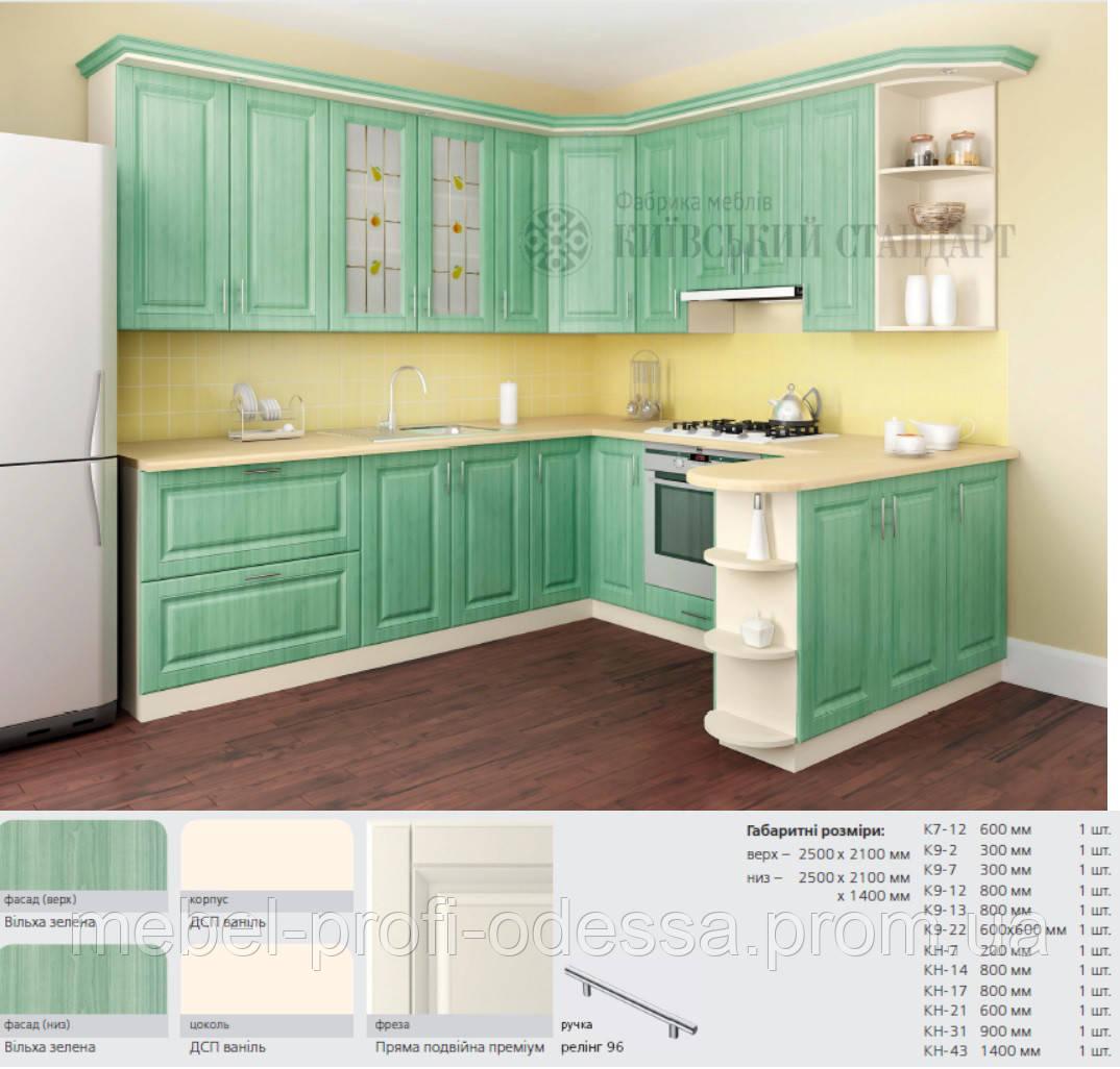 Кухня комплект 29 МДФ фасады, Кухни классического стиля, Пленочные мдф фасады, Кухня под заказ, наборные кухон
