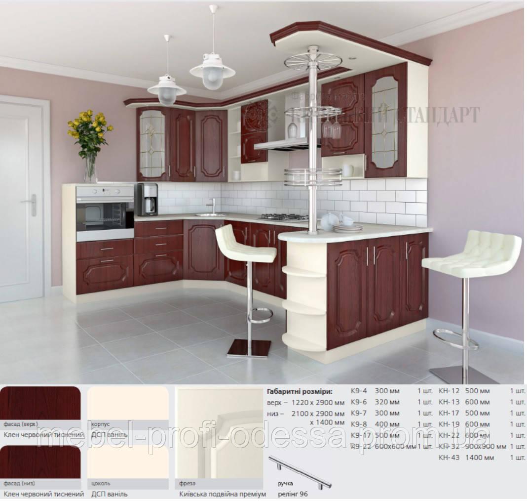 Кухня комплект 30 МДФ фасады, Кухни классического стиля, Пленочные мдф фасады, Кухня под заказ, наборные кухон