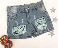 Шорты на девочку, джинс с пайеткой бирюза, р. 3-6 лет