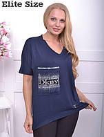 Летняя футболка блузка большого размера недорого от производителя Украина Россия СНГ р.48-54