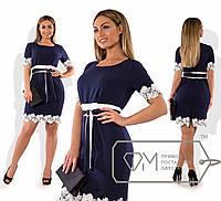 c7ffd92f8ad Синее платье с кружевом в Украине. Сравнить цены