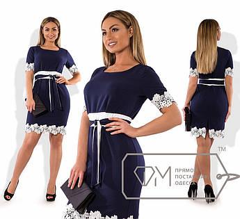 Темно-синее платье с белым кружевом