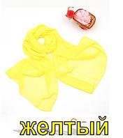 Платок из шифона желтый