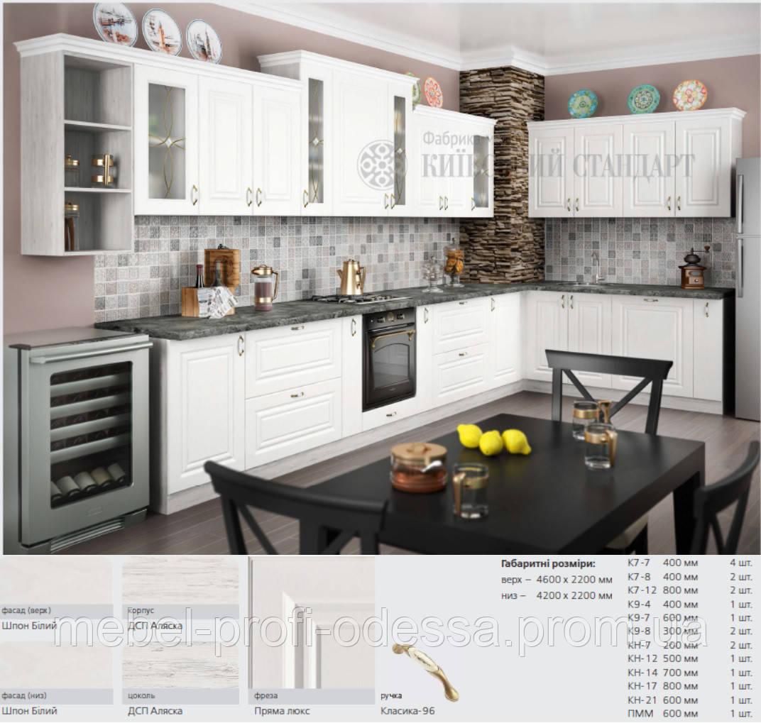 Кухня комплект 34 фасады Шпон, Кухни с фасадами шпонированными натуральной древесиной, Кухня под заказ, наборн