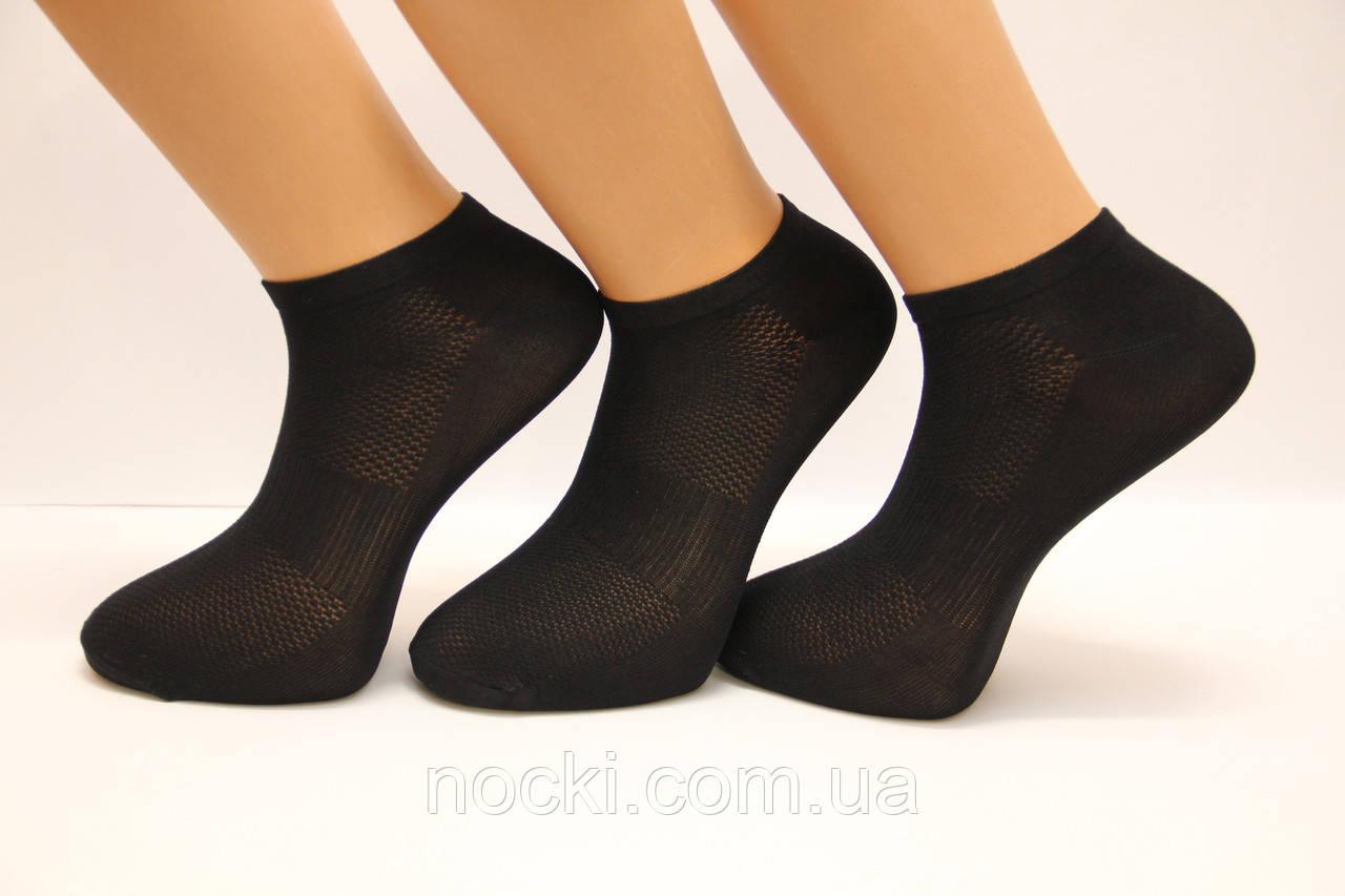 Мужские носки с микрофибры в сетку