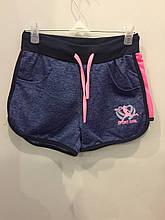 Трикотажные шорты для девочки 134 см