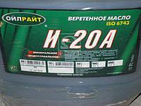 Масло индустриальное OIL RIGHT И-20А (Канистра 20л), ADHZX