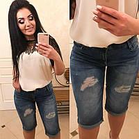 Женские джинсовые бриджи больших размеров