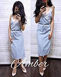 Женское легкое платье на запах в полоску с кружевом (3 цвета), фото 3
