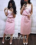 Женское легкое платье на запах в полоску с кружевом (3 цвета), фото 4