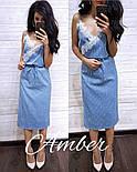 Женское легкое платье на запах в полоску с кружевом (3 цвета), фото 5