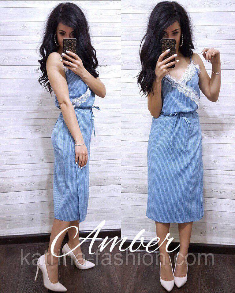 Женское легкое платье на запах в полоску с кружевом (3 цвета)