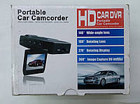 Відеореєстратор Portable Car Camcorder DVR K3000