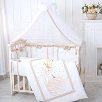 Детский постельный комплект Маленькая Соня Flamingo сатин 6 и 7 элементов, фото 1