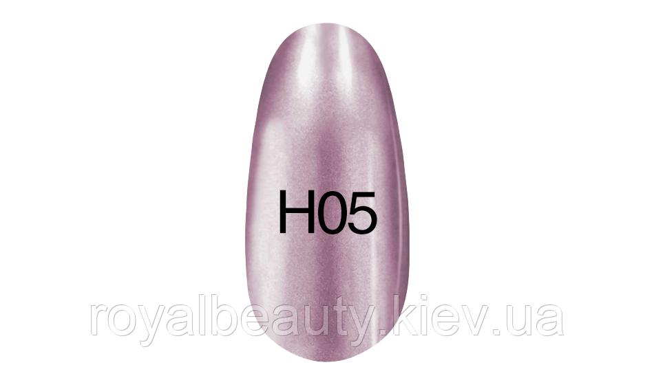 Гель лак № H05 Kodi 8 мл.
