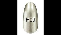 Гель лак № H09 Kodi 8 мл.