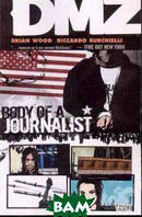 Wood Brian Body of a Journalist