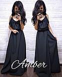 Женское однотонное платье в пол с воланом (3 цвета), фото 6