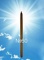 Свечи из натуральной пчелиной вощины №60
