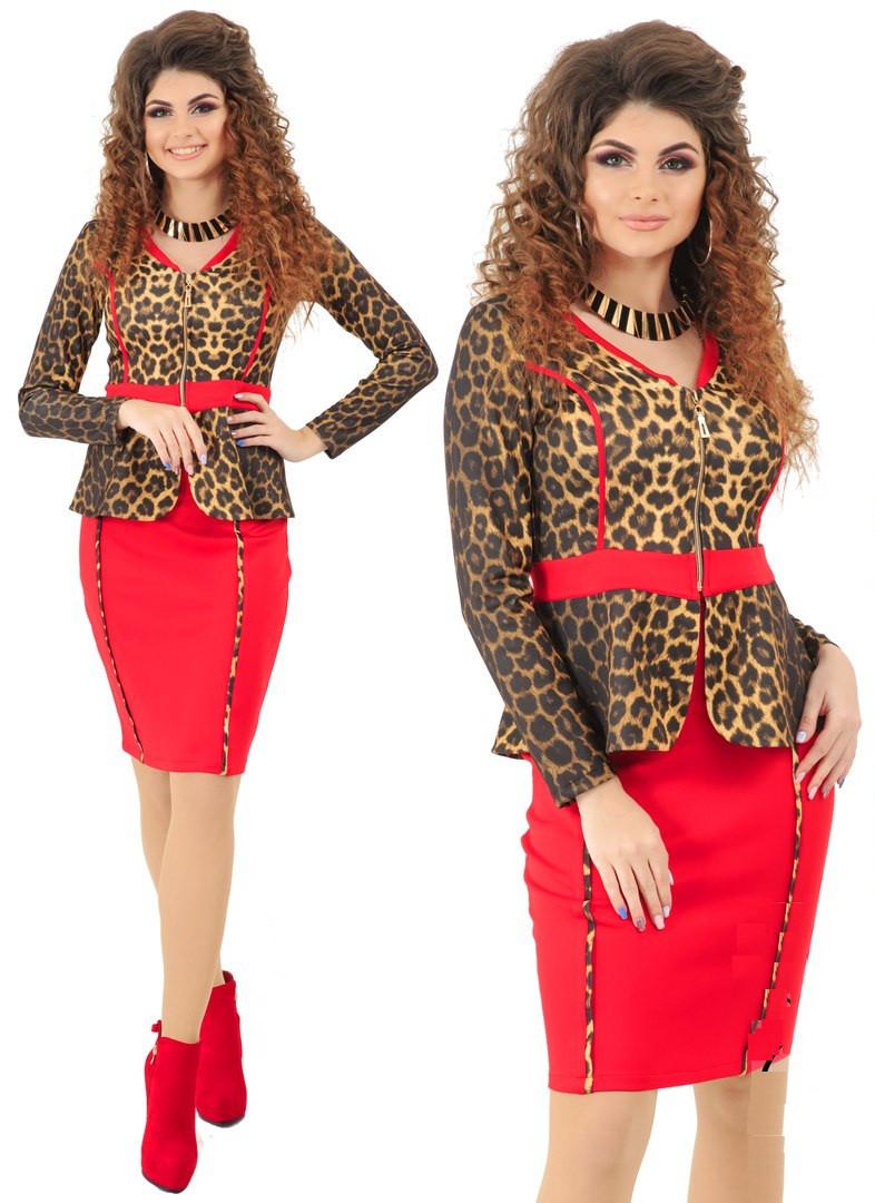 Стильный женский костюм двойка леопардовый принт