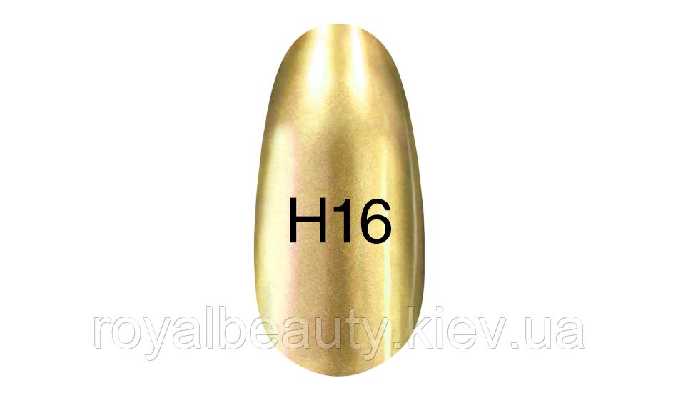 Гель лак № H16 Kodi 8 мл.