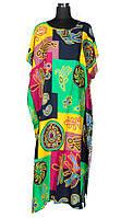 Платье - туника длинное большой размер В5315