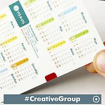 Печать карманных календарей, фото 2