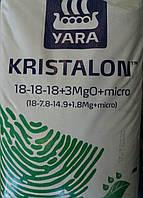 Удобрение Яра Кристалон 18.18.18 зеленый 25 кг Норвегия