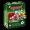 Удобрение для роз и других садовых цветов Agrecol 1,2кг, фото 5