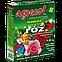Удобрение для роз и других садовых цветов Agrecol 1,2кг, фото 3
