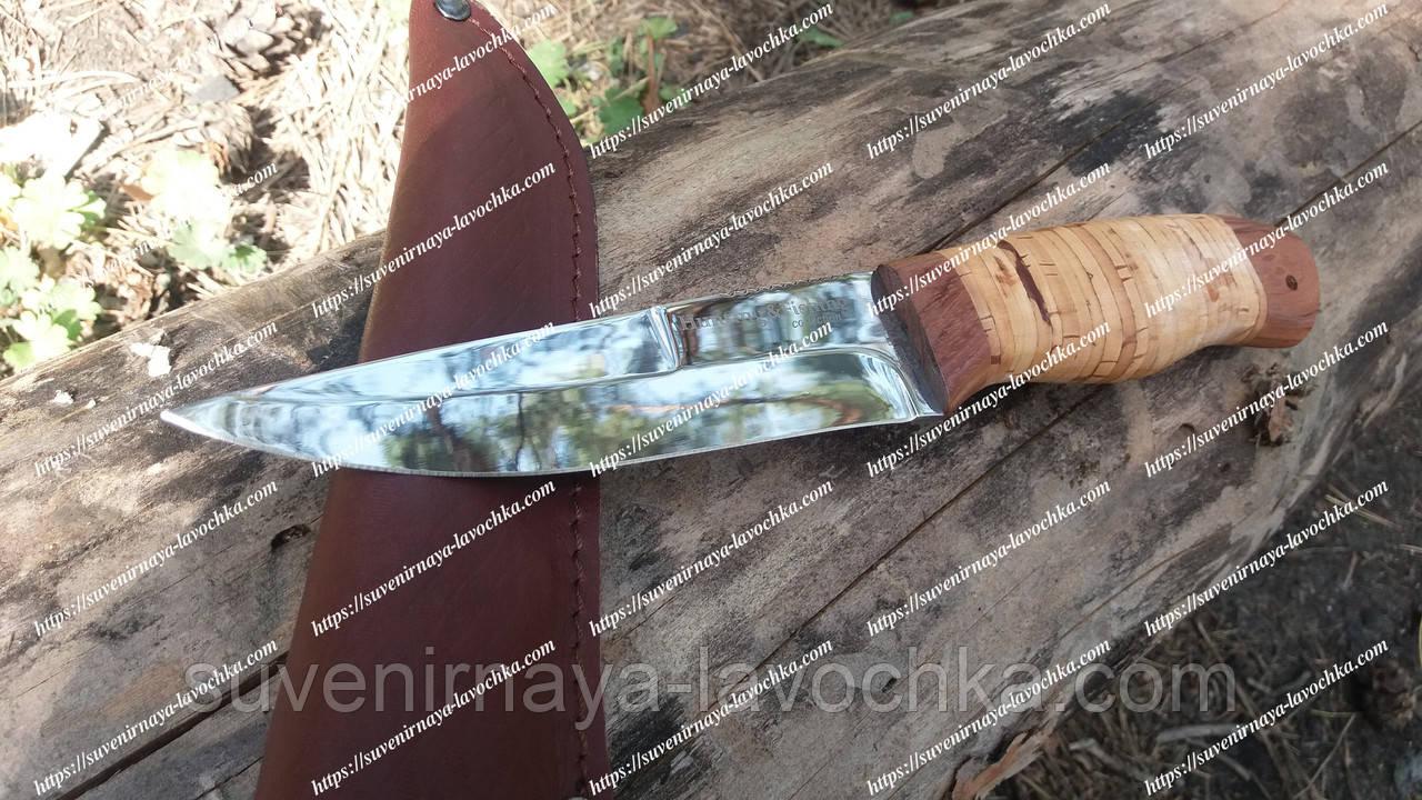 Нож охотничий береста классический недорого