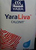 Удобрение Яра Лива Кальцинит 25 кг Норвегия