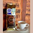 Гавайский Королевский кофе 250 г, фото 2