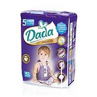 Подгузники Dada Premium 5 (Junior 15-25kg) 42шт