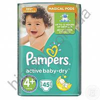 Подгузники Pampers Active Baby-Dry 4+ (9-16кг) 45шт