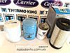Комплект фильтров на Thermo King TS / T ; 11-6182 11-9341 11-9321 11-9059