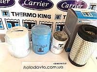 Комплект фильтров на Thermo King TS / T ; 11-6182 11-9341 11-9321 11-9059, фото 1