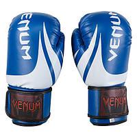 Боксерские перчатки Venum (DX, 8-12oz, синий)