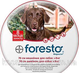 Ошейник Форесто от клещей и блох для собак, 70 см