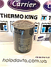 Масляный фильтр Thermo king EMI 2000 ; 11-9321