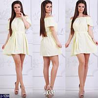 Платье U-1094 (42, 44, 46, 48)
