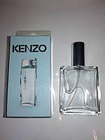 Мужская туалетная вода Kenzo L`Eau Par Kenzo Pour Homme (Кензо Ле Пар Кензо Пур Хомм 30мл)