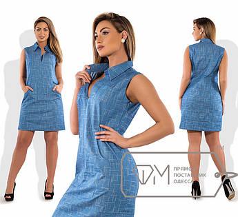 Джинсовое батальное платье без рукавов
