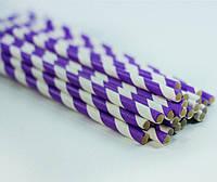 Трубочки для напитков бумажные фиолетовые, 25 шт./уп.