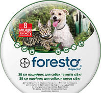 Ошейник Форесто от клещей и блох для котов и мелких собак, 38 см